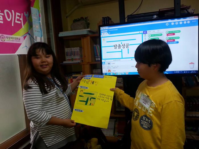 """[찾아가는 SW놀이터]<2>부천 새날지역아동센터 학생 """"SW교육으로 내 꿈을 만들어요"""""""