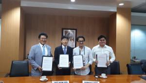 한전, 필리핀 '뉴 클라크 스마트 에너지 시티' 공동개발