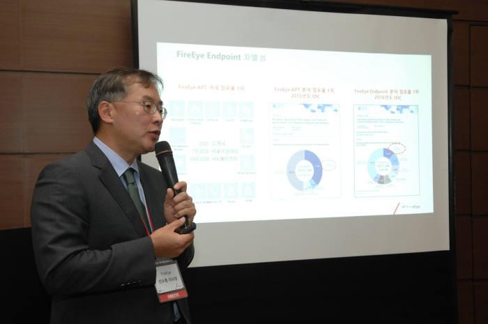 전수홍 파이어아이코리아 대표가 엔드포인트 솔루션 공략을 선언했다.