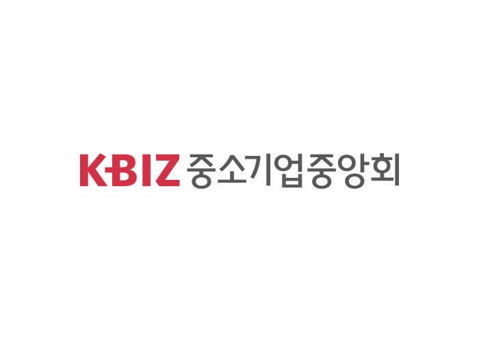 중기중앙회 15일까지 '해외 유력바이어 초청 수출상담회' 개최