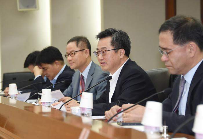 김동연 경제부총리 겸 기획재정부 장관이 '재정분권 관련 토론회'에서 발언하고 있다.