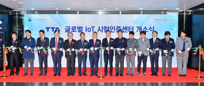 과학기술정보통신부, TTA 글로벌 IoT 시험인증센터 오픈