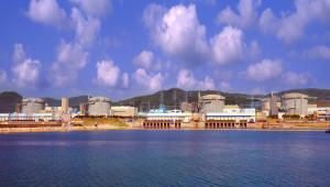 포항 지진 발생, 원자력 및 전력 시설 현재 안전 운영 중
