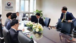 백운규 산업부 장관, 포항 지진 긴급영상회의