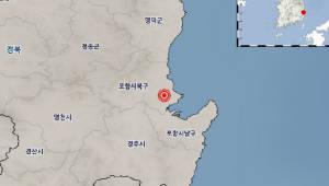포항 5.4 강진에 전국이 '들썩'...역대 두번째 규모