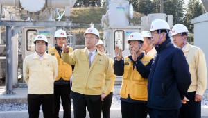 백운규 산업부 장관, 포항지진 관련 한전 흥해변전소 현장방문