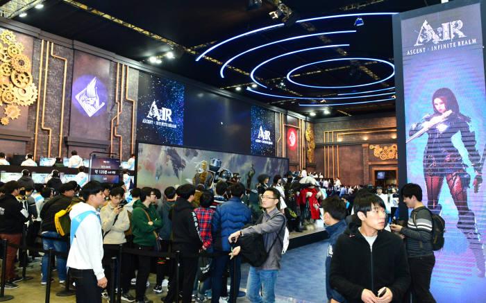 'G-STAR 2017' 즐거운 게임들 다모였다.