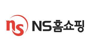 NS홈쇼핑, 포항 한동대에 재난지원금 1억원 전달