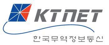 KTNET, 항만물류정보 중계망사업자 선정
