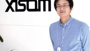 [새로운 SW][신SW상품대상]자이솜 '엑스 스카다(X-SCADA)'