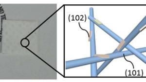 [주목할 우수 산업기술]이디리서치, 고분자 나노섬유