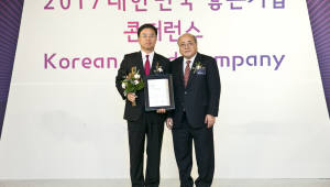 표현명 롯데렌탈 대표, 대한민국 좋은기업 '최고경영자상' 수상
