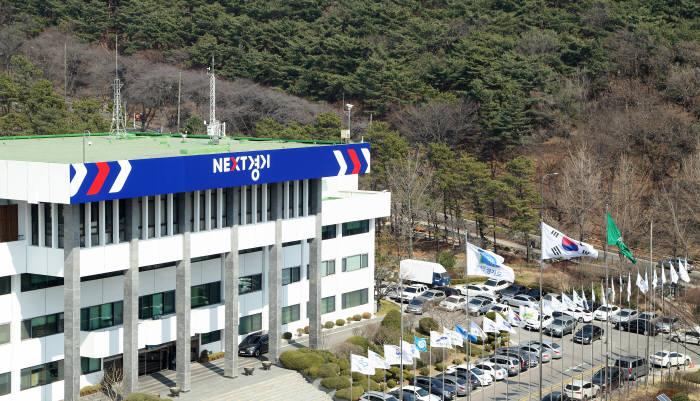 경기도, 네이버와 '안전대동여지도' MOU 교환