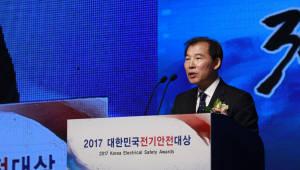 한국전기안전공사, '2017 대한민국 전기안전대상' 개최…은탑훈장 등 44명 포상