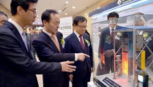 한국생산기술연구원, 산업 미세먼지해결을 위한 기술전략포럼