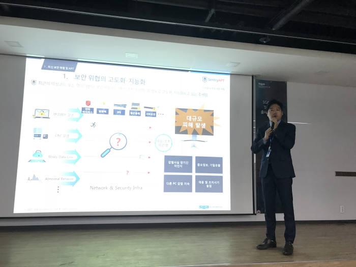 최영철 SGA솔루션즈 대표가 센트리APT를 설명했다.