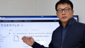 """채균식 표준연 성과확산부장 """"연구노트 데이터 공유 표준연이 역할할 것"""""""