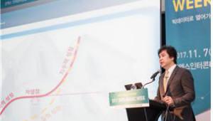 {htmlspecialchars([데이터 혁신 사례]데이터 진흥 주간, 2500명 참여…정부, 일자리 창출 지원)}