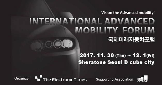 자율주행·커넥티드카 미래를 엿본다…'2017 국제 미래자동차 포럼'