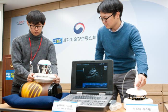소외지역 응급환자 '미니로봇'이 챙긴다…원격 초음파진단시스템 개발