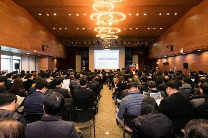 28일 과학기술정보통신부 관계자가 서울 중앙우체국에서 '2018년도 국가정보화 시행계획 종합 분석 결과'를 발표하고 있다. 과기정통부 제공