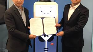 아시아나IDT, 원익로보틱스와 서비스로봇 분야 협력