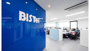 [미래기업포커스]비스텔, '스마트제조' 솔루션으로 미·중·유럽 시장 뚫는다