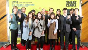 동서발전, '스마트워크 영상제' 개최