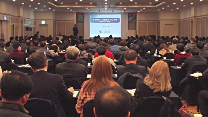 충남 아산 온양그랜드호텔에서 지자체 및 에너지 유관기관, 시공업체 등 관계자 약 500여명이 참석한 가운데 '2018년 농촌태양광 정책지원 방향 설명회'가 열렸다.