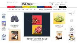 SSG닷컴, '발주예측모형'으로 재고율 줄인다...'데이터 분석' 역량이 혁신 이끌어
