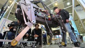 대한민국지식재산대전, 다족로봇 '치타로이드'