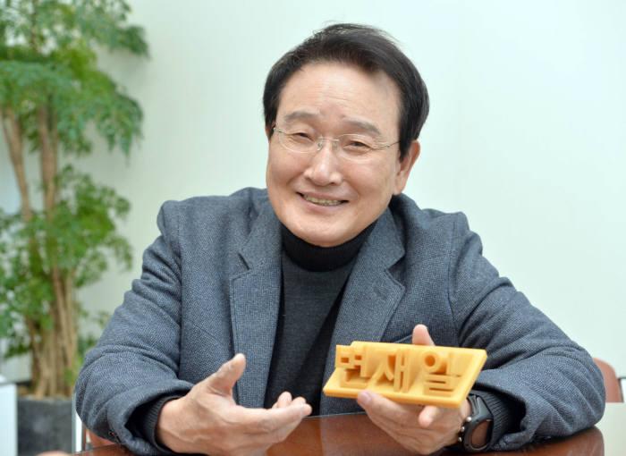 """[人사이트]변재일 더불어민주당 의원 """"5G가 4차산업혁명 성패 좌우"""""""