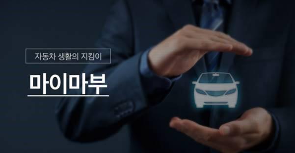 G마켓·옥션, '중고차 구매 동행 서비스' 실시