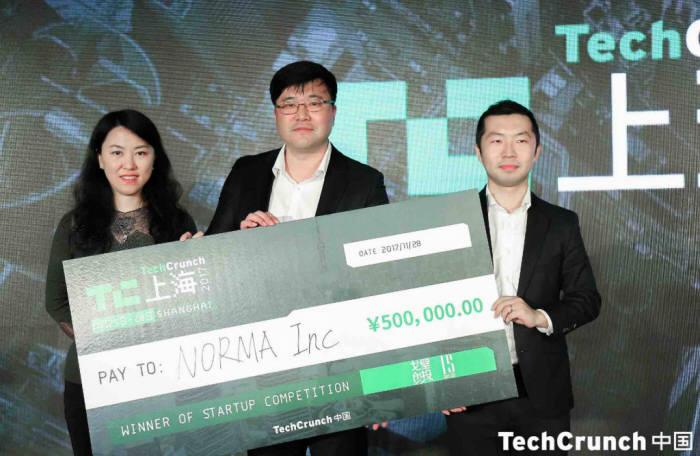 무선보안기업 노르마는 최근 열린 '2017 테크크런치 상하이'에서 준우승을 차지했다.