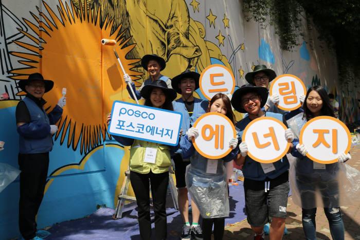 윤동준 포스코에너지 사장(왼쪽 첫번째)과 대학생 봉사단이 올해 5월 인천 서구지역 벽화그리기 활동을 진행하던 모습.