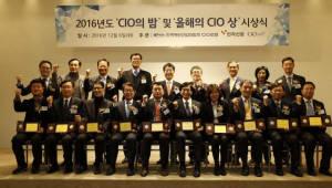 [2017 올해의 CIO]올해의 CIO로 정규돈 한국카카오은행 부사장 선정