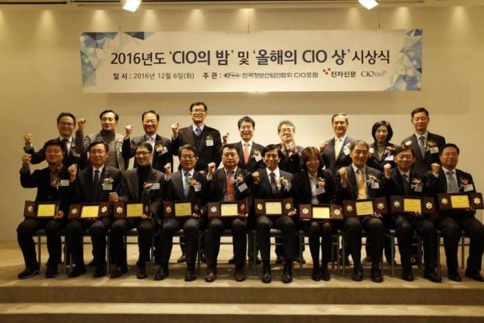 2016년도 올해의 CIO 대상을 수상한 유시완 KEB하나은행 IT그룹 전무(앞줄 왼쪽 다섯번째) 등 수상자가 기념촬영을 하고 있다.