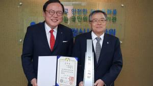 심평원, 준정부기관 최초 '수출의 탑' 수상