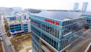 바텍, 덴탈 업계 최초 '1억불 수출의 탑' 수상