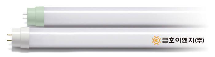 금호이앤지 12W급 LED직관형램프