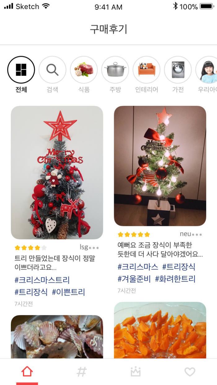"""위메프, '포토후기' 강화...""""구매자 작성 상품정보 확산"""""""