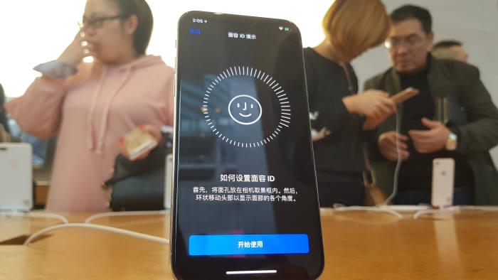 아이폰X 페이스 ID, 대형 은행 두곳 뱅킹거래 허용 '파장'