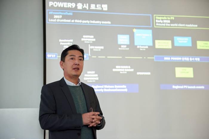 6일 서울 영등포구 한국IBM에서 진행된 기자간담회에서 최성환 한국IBM상무가 파워9(POWER9)을 탑재한 서버 신제품에 대해 설명하고 있다.