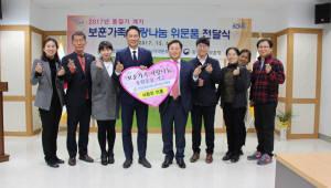 산단공 광주전남본부, 연말 이웃사랑 실천 '훈훈'