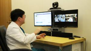 서울성모병원, 해외 환자 스마트 원격협진 시스템 가동