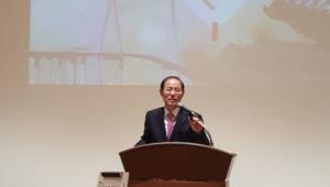 유희석 아주대의료원장, 아시아부인종양학회장 취임