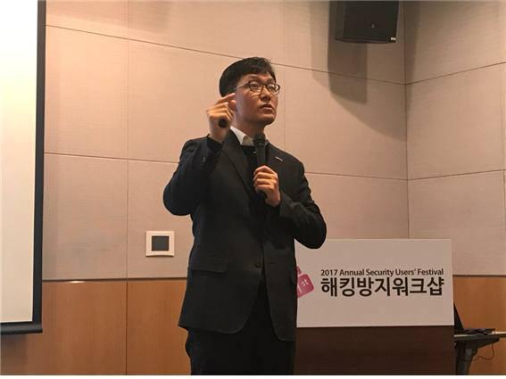 6일 서울 영등포구 전경련 회관 컨퍼런스센터에서 열린 '제21회 해킹방지워크샵'에서 박형배 수산INT 상무가 'SSL트래픽으로 인한 새로운 보안 위협과 대응 방안'을 주제로 발표하고 있다.
