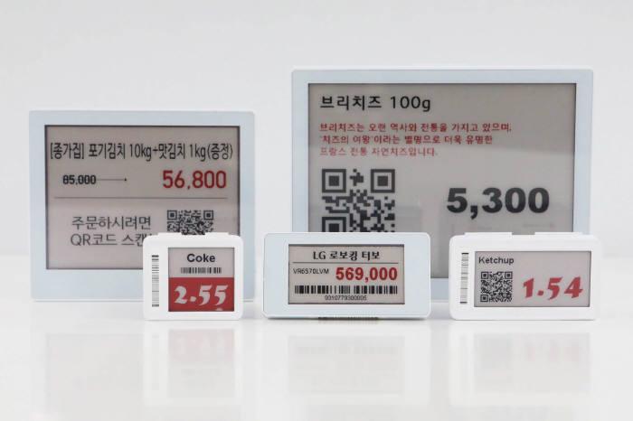 LG이노텍 전자가격표시기(ESL)