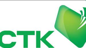 인증시험 벤처 ICTK, 글로벌 시장 개척 선언