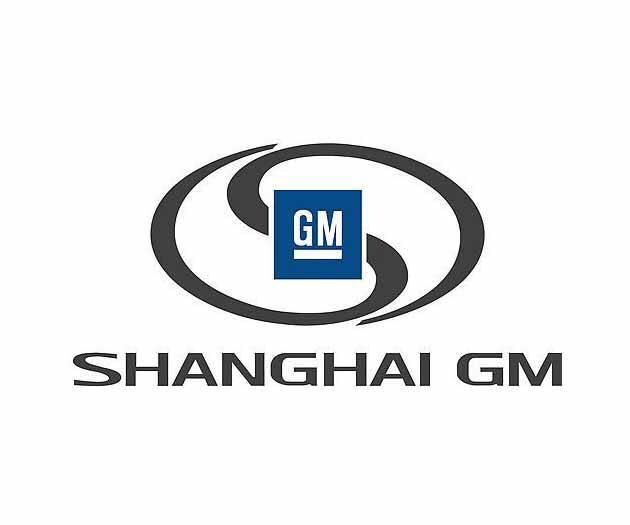 제너럴모터스(GM)와 상하이자동차와 중국에 세운 합작 회사 상하이GM(SAIC-GM) 로고